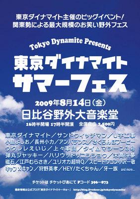 TDSF.jpg